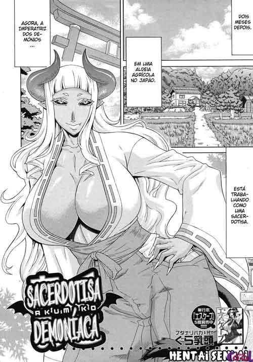 Hentai, fodendo o cu da mulher demônio
