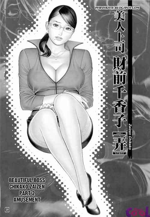 M Onna Senka, a escrava sexual
