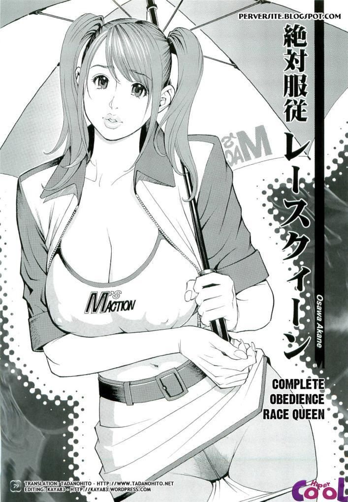 Hentai Garota-propaganda bem safada