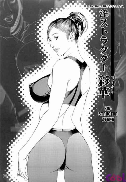 Professora de aeróbico hentai