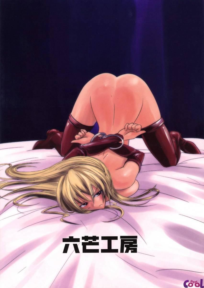 Akisu Hoihoi! Bandida safadinha