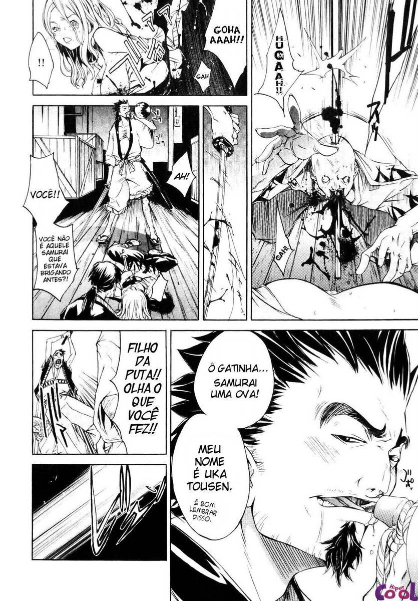 Hentai Samurai Guild