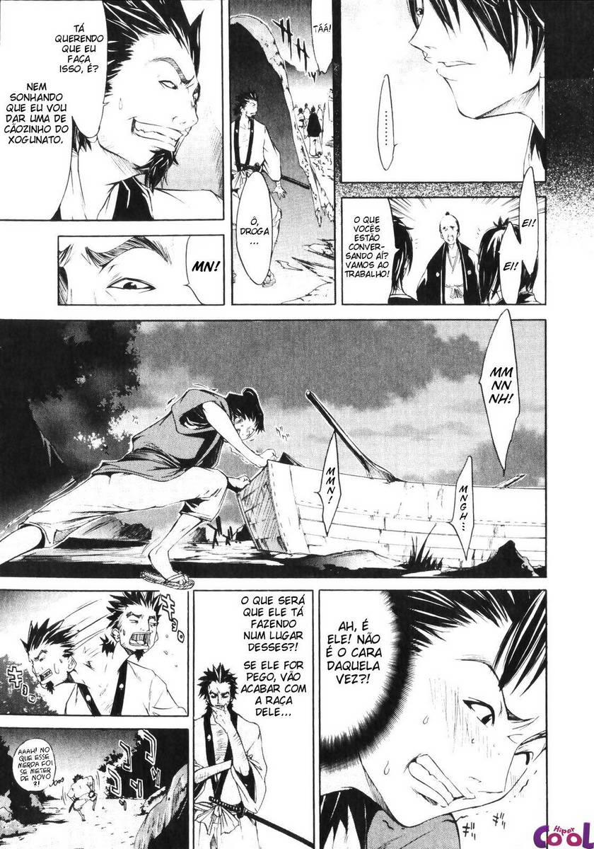 Hentai Samurai Guild o primeiro trabalho