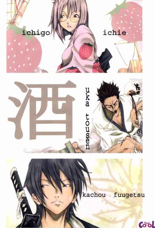 Hentai Samurai Guild - associação dos samurais