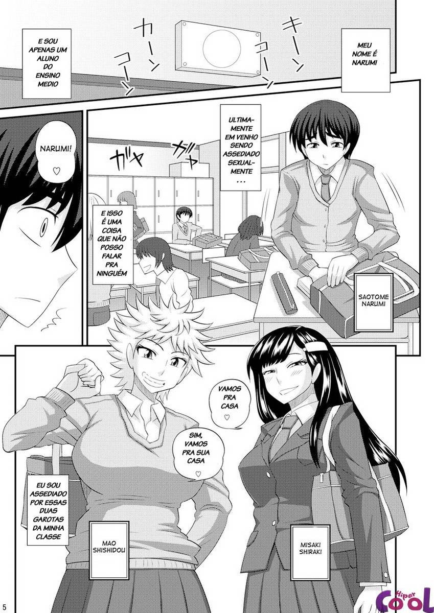 Futanari Musume ni Okasarechau! - 01