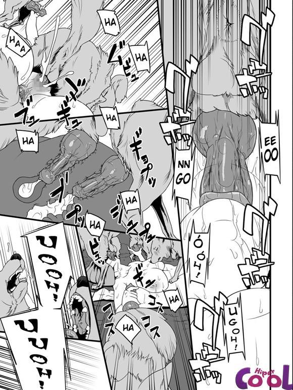 Jyu Kan fodendo com a bicharada