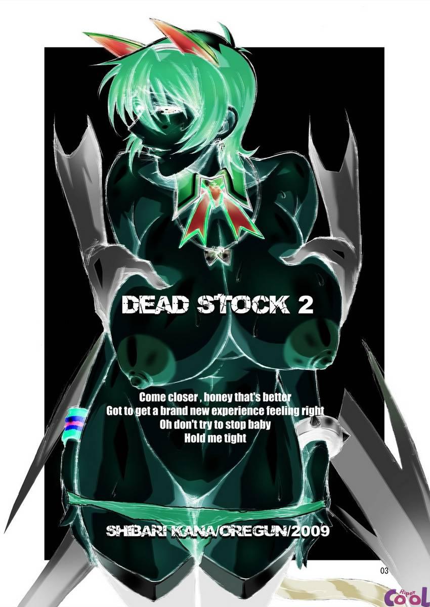 Dead Stock 2