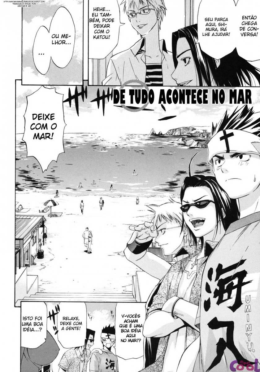 Umi Kara Hajimaru Avenir