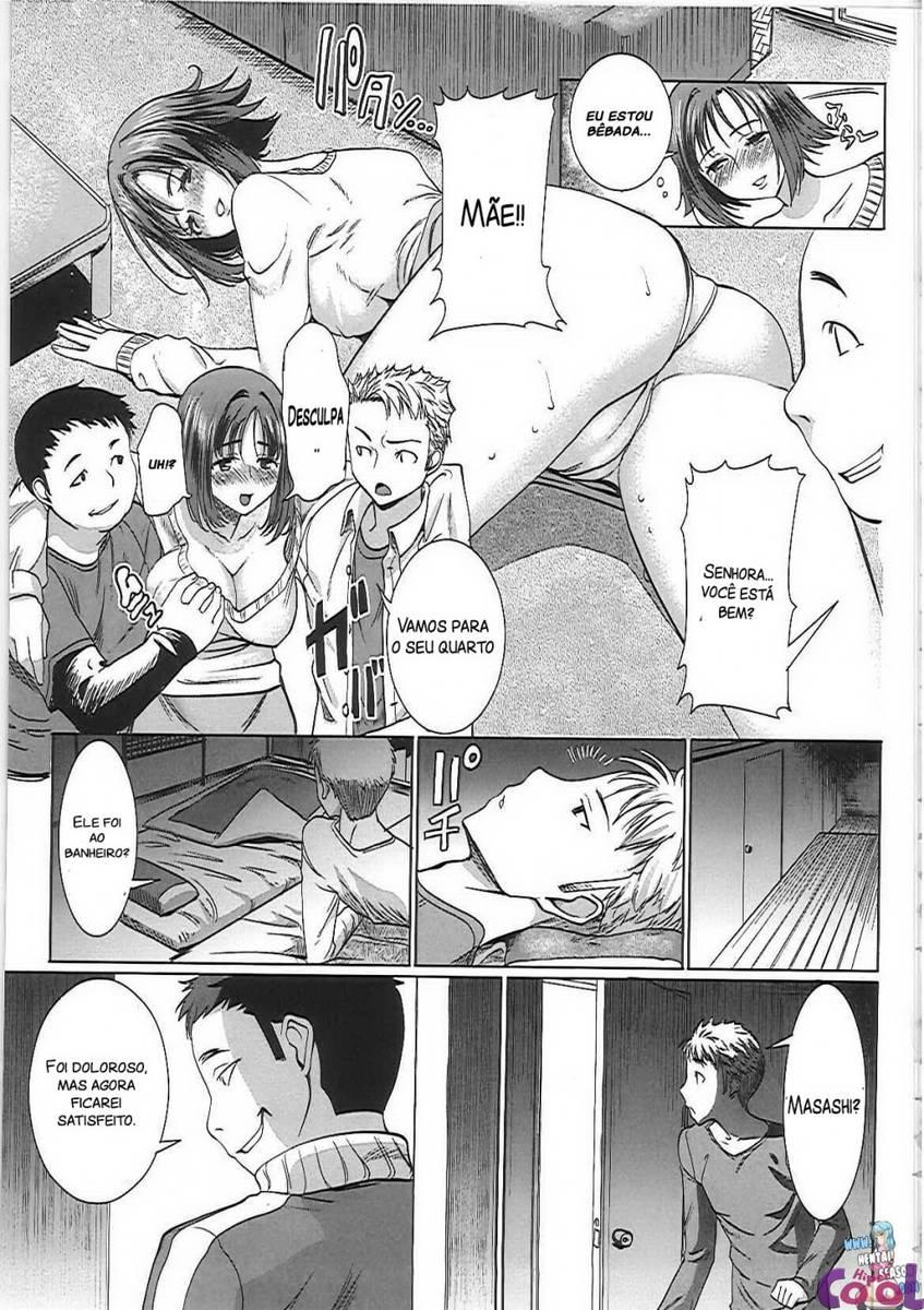 Unsweet Haha Wakui Kazumi