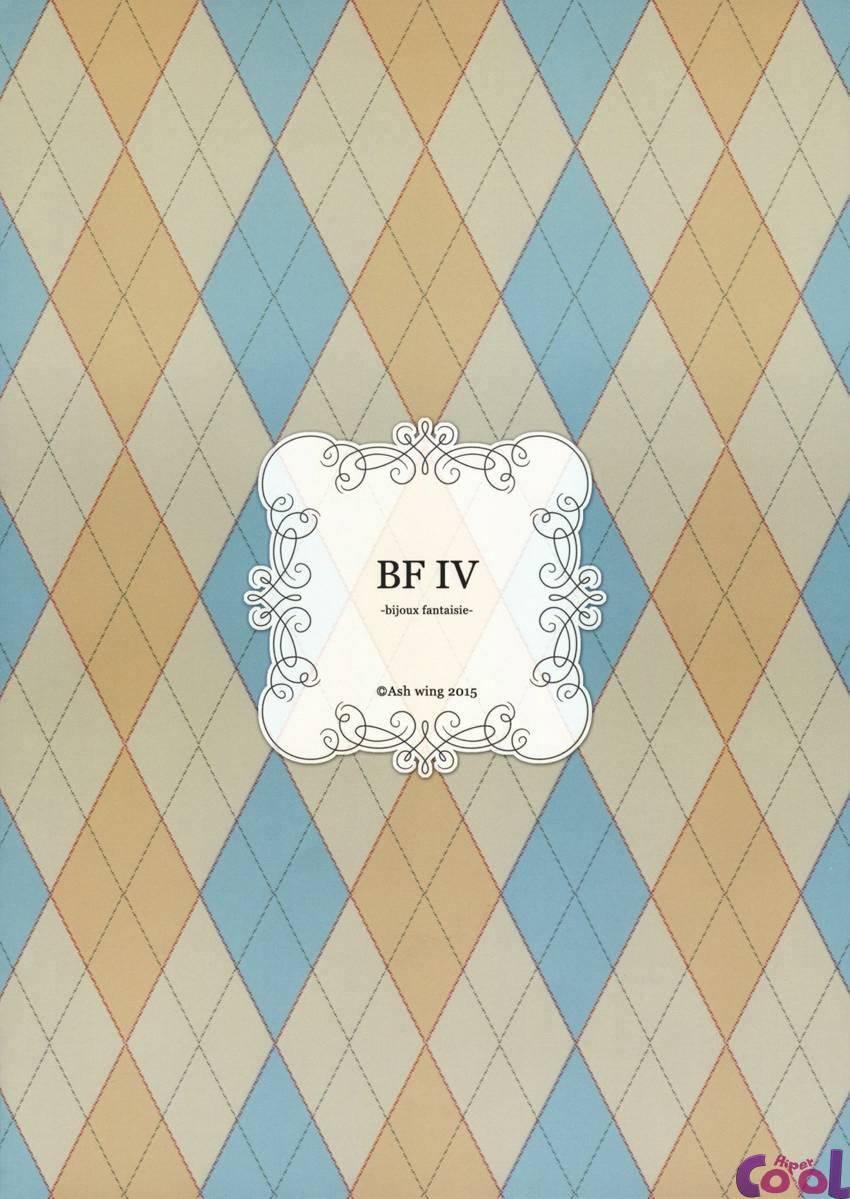 BF IV -Bijoux Fantaisie-