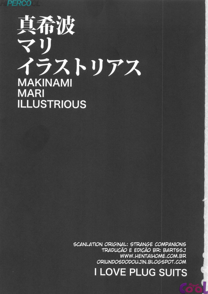 Makinami Mari Illustrious Book