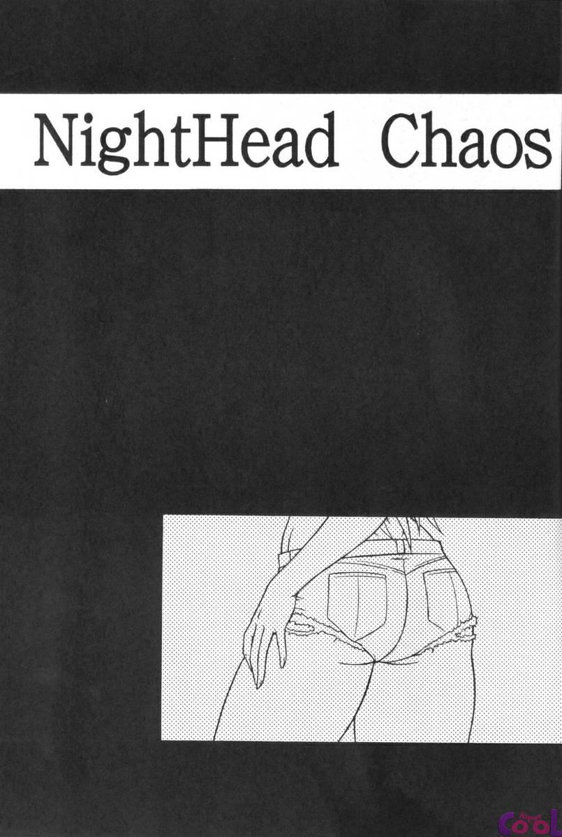 Night Head Chaos