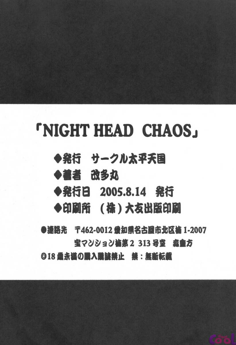 Night Head Chaos