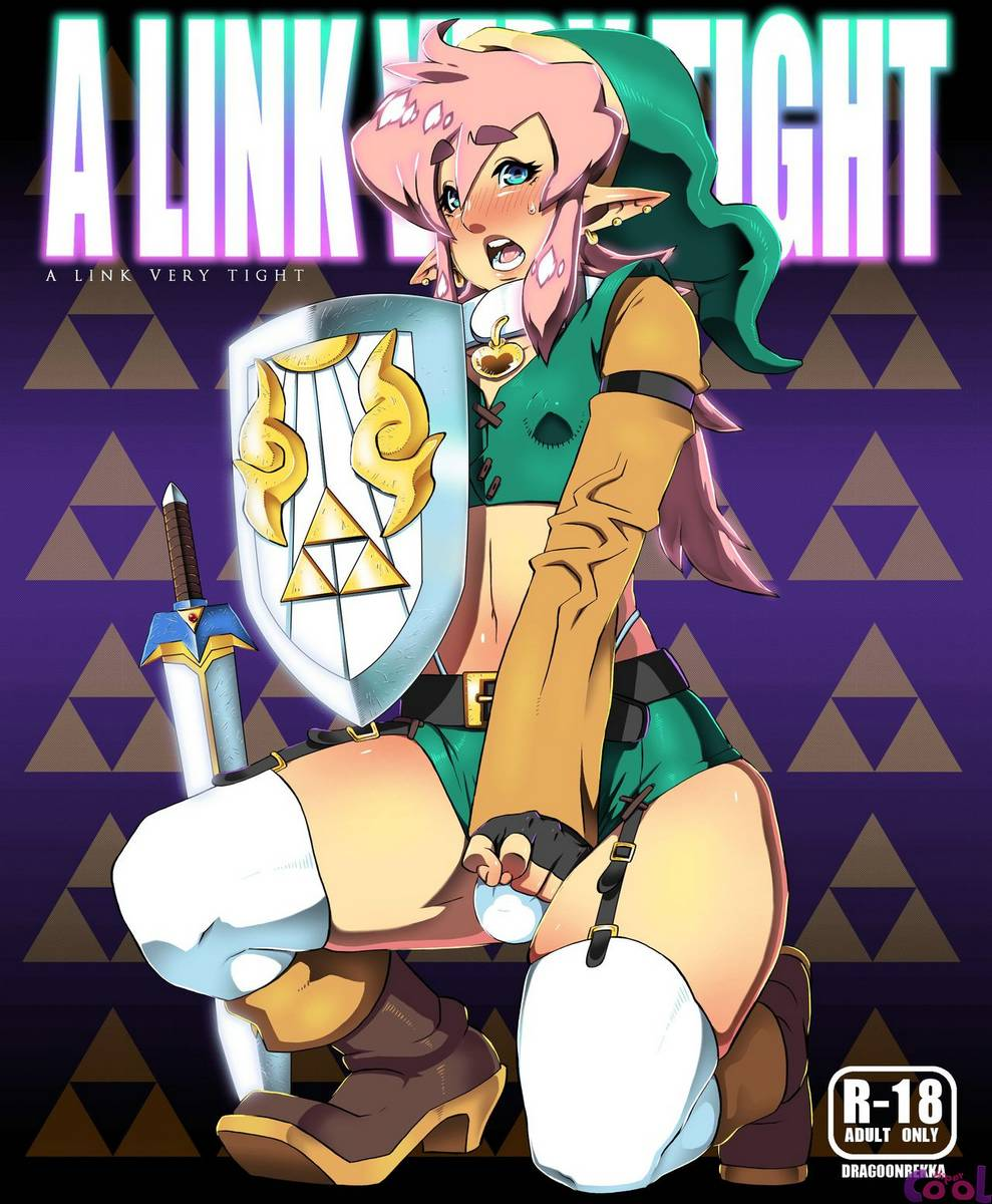 A Link Very Tight
