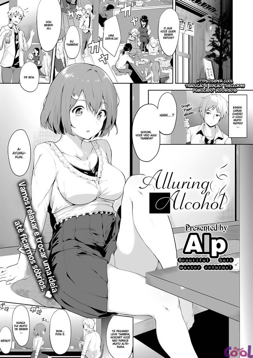 Tomando pinga e fazendo sexo