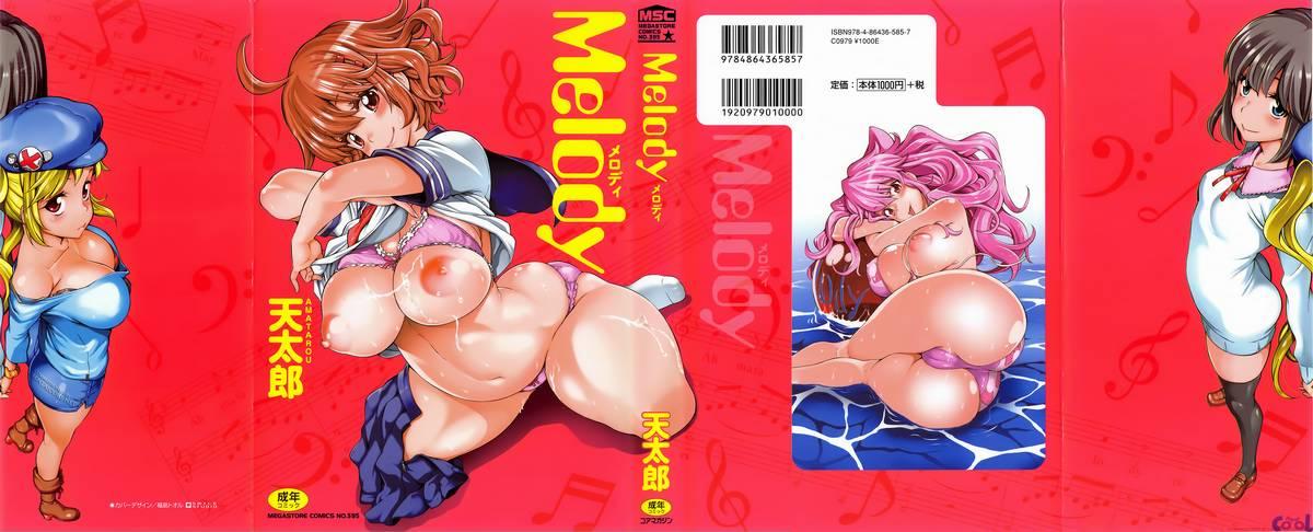 Hentai Melody