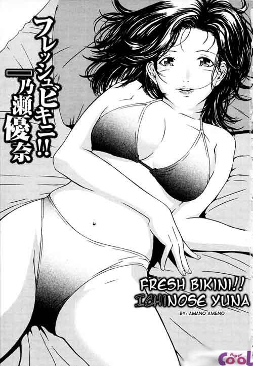 Fresh Bikini!!