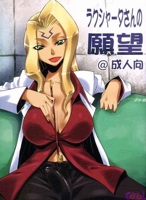Rakshata-san no Ganbou