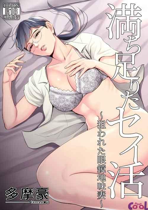 Michitarita Seikatsu